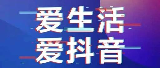 机会又又又来了!中亚硅谷抖音大赛@你,交作品啦!(图3)