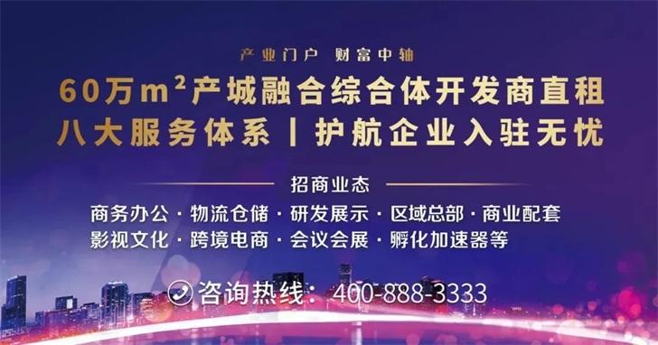 展示城市魅力 陕西省宝鸡市凤翔区城市形象展厅签约入驻中亚硅谷(图6)