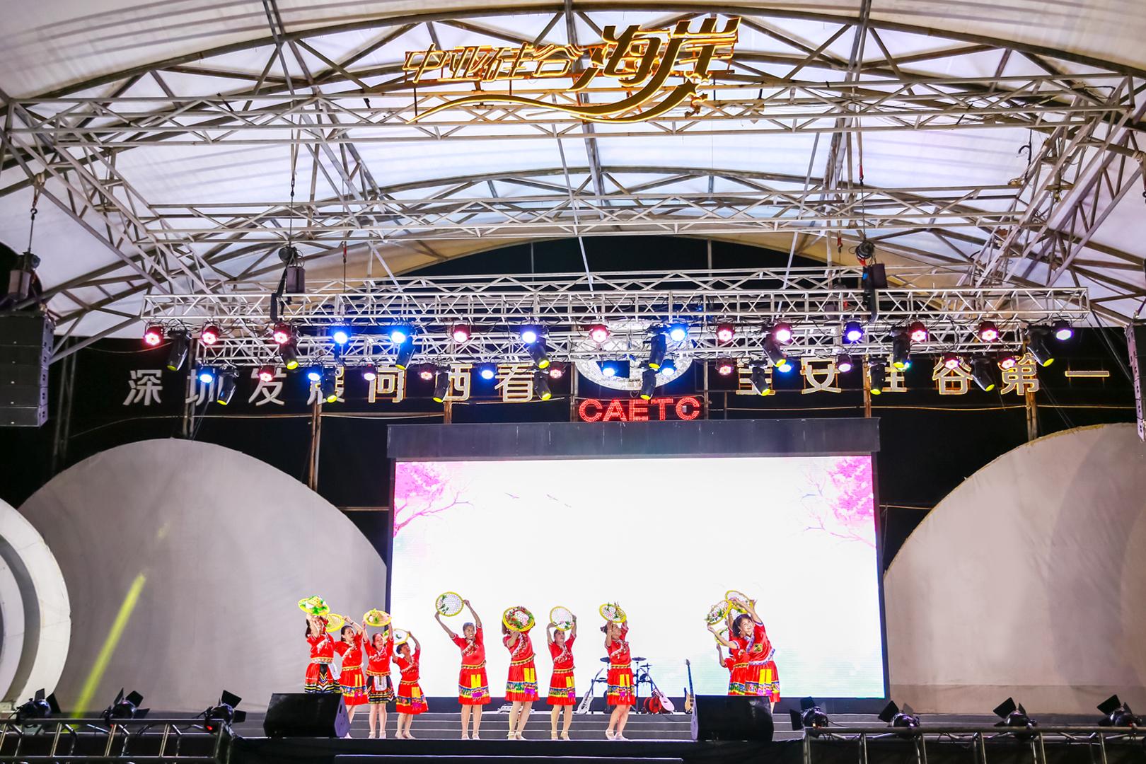 中亚硅谷2021欢度中秋、献礼国庆大型公益晚会圆满举办(图6)