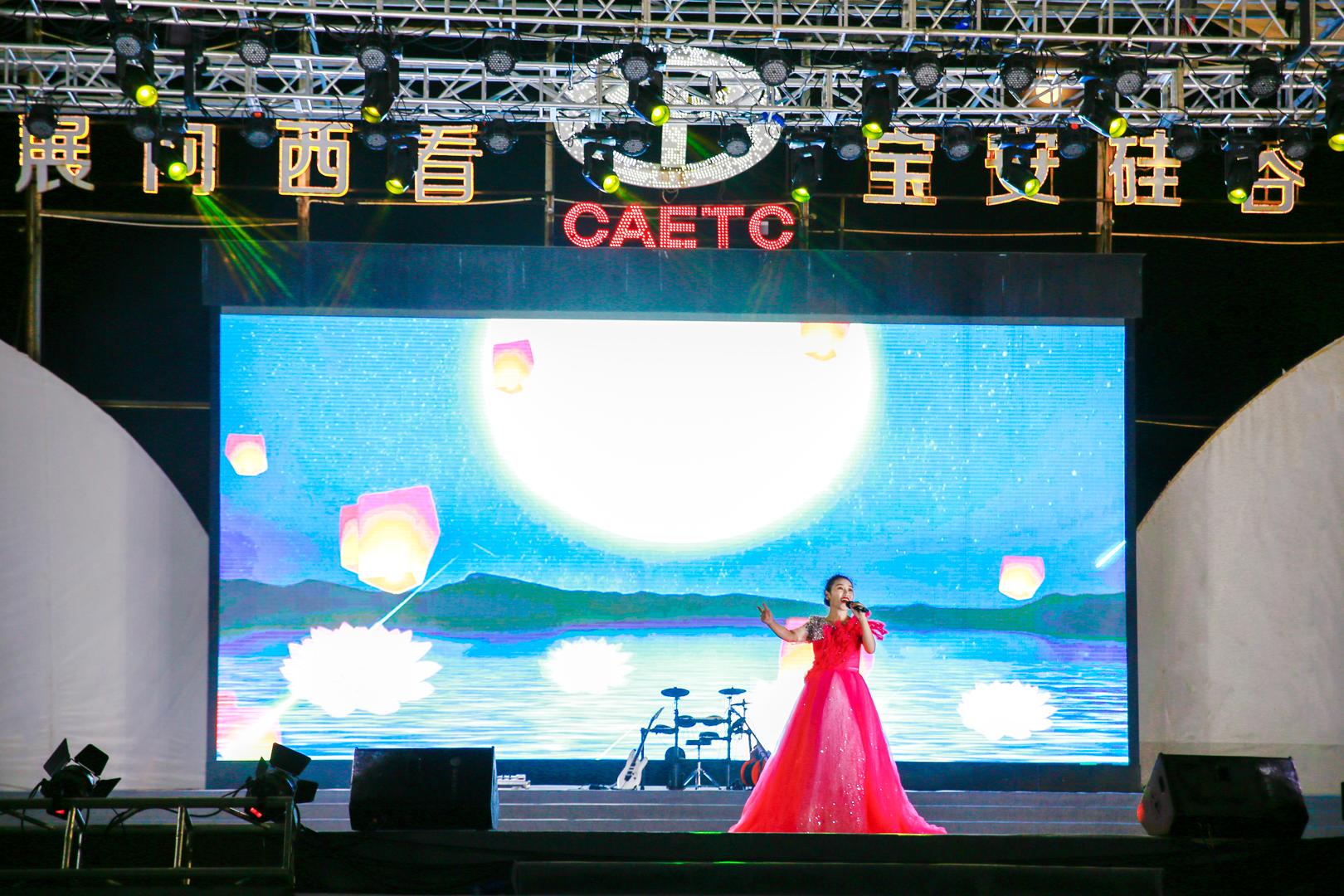中亚硅谷2021欢度中秋、献礼国庆大型公益晚会圆满举办(图4)